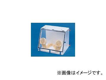 新光化成/SHINKOKASEI グローブボックス(アクリル・殺菌灯付) M10