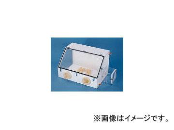 新光化成/SHINKOKASEI グローブボックス(アクリル) M2