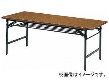 トラスコ中山/TRUSCO 折りたたみ会議テーブル 1500×900×H700 チーク 1590(2417588) JAN:4989999583076