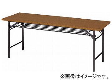 トラスコ中山/TRUSCO 折りたたみ会議テーブル 1800×600×H700 チーク 1860(5072522) JAN:4989999765045