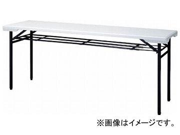トラスコ中山/TRUSCO ブローテーブル 1800×500×H700 下棚付 TPET1850(2740419) JAN:4989999756180