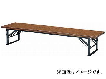 トラスコ中山/TRUSCO 折りたたみ式座卓 畳ずれ付 900×450×H330 チーク TE0945(2417723) JAN:4989999689594