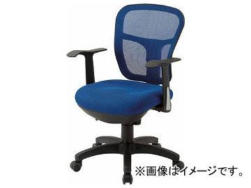 トラスコ中山/TRUSCO オフィスチェア MC-2A 背面メッシュタイプ肘付 ブルー MC2AB(4143779) JAN:4989999185331