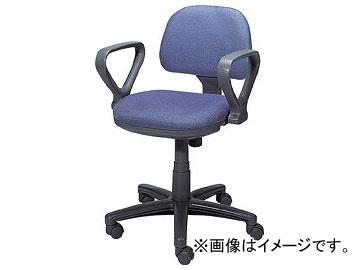 トラスコ中山/TRUSCO オフィスチェア 布張り 肘付 ブルー FST3A B(5036046) JAN:4989999755510