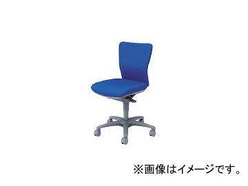 岡村製作所/OKAMURA 「カロッツァ」 ローバック 肘なし ブルー CK33GRFS16