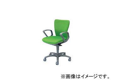 岡村製作所/OKAMURA 「カロッツァ」 ローバック 肘付 ライトグリーン CK43GRFS15