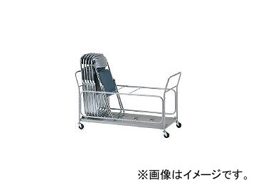 ノーリツイス/NORITSUISU 折りたたみ椅子用台車 TCW30L