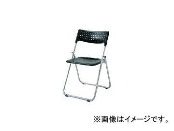 アイリスチトセ/IRISCHITOSE アルミ折りたたみ椅子(スタッキング) アルミパイプ ブラック SSA027BK(3368505) JAN:4905865742835