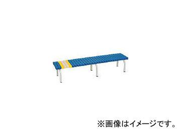 テラモト/TERAMOTO ホームベンチ1200青 BC3020123(4094573) JAN:4904771170633