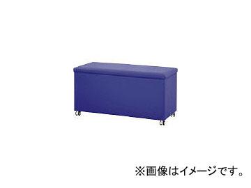ミズノ/MIZUNO 収納スツール MP1BOXBL