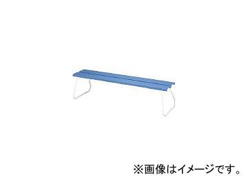 山崎産業/YAMAZAKI コンドル (屋外用ベンチ)樹脂ベンチ 背なしECO No1800 YB97LPC(3929876) JAN:4903180145706