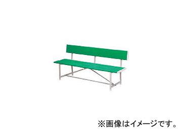 ノーリツイス/NORITSUISU ベンチ(背付) 緑 RBA1500 GN(2845938) JAN:4560120322308