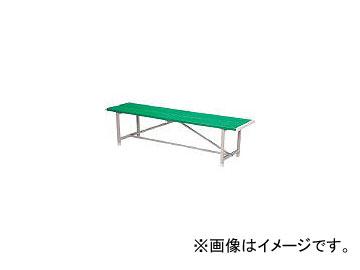 ノーリツイス/NORITSUISU ベンチ(背なし) 緑 RBN1500 GN(2845989) JAN:4560120322346