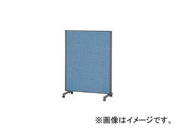 ノーリツイス/NORITSUISU フレシキブルパネルスクリーン 全面布張りタイプ ライトブルー TPF1209LB(3554180)