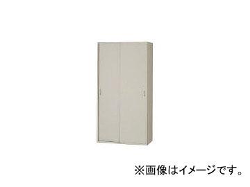 ナイキ/NIKE スチール引き違い書庫 NW0918HAW