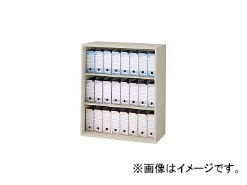 ナイキ/NIKE オープン書庫 NWS0921NAW