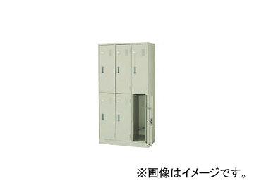 ナイキ/NIKE ロッカー LK6NNG