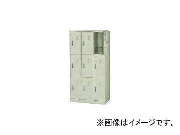 ナイキ/NIKE ロッカー LK9NNG
