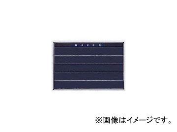 日本統計機 社員配置表 S190