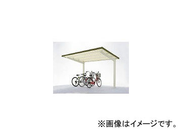 ダイケン/DAIKEN 自転車置場サイクルロビー 基準型スチール屋根 間口2700 LCYFS6