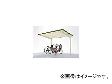 ダイケン/DAIKEN 自転車置場サイクルロビー 連結型スチール屋根 間口2250 LCYFSR5