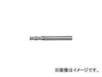 日進工具/NS TOOL アルミ専用EM(3倍刃長タイプ) AL3D-2 φ10mm AL3D210(4240251) JAN:4571220535840