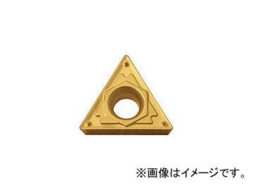 京セラ/KYOCERA 旋削用チップ PR1125 PVDコーティング TPMT160304HQ PR1125(6536913) 入数:10個 JAN:4960664493005