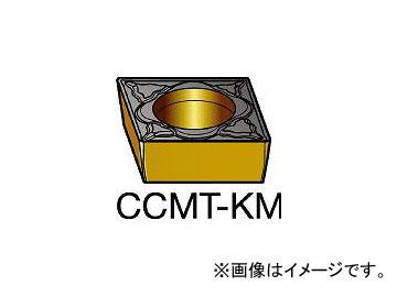 サンドビック/SANDVIK コロターン107 旋削用ポジ・チップ 3005 CCMT09T308KM 3005(6095381) 入数:10個