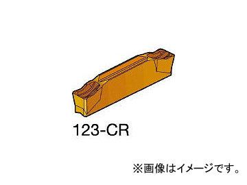 サンドビック/SANDVIK コロカット1 突切り・溝入れチップ 1125 N123J105000004CR 1125(6098509) 入数:10個