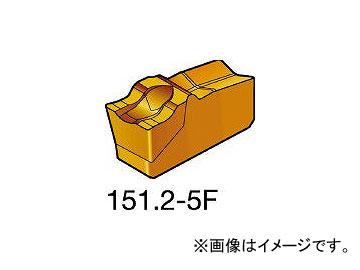 サンドビック/SANDVIK T-Max Q-カット 突切り・溝入れチップ 2135 N151.22505F 2135(6098738) 入数:10個