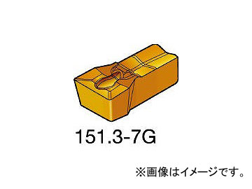 サンドビック/SANDVIK T-Max Q-カット 突切り・溝入れチップ 1125 N151.3500407G 1125(6099114) 入数:10個