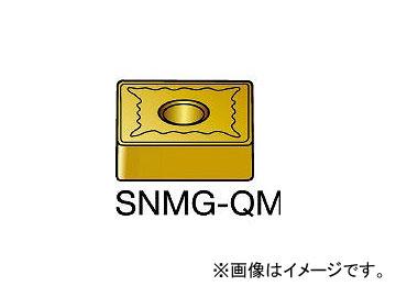 サンドビック/SANDVIK T-Max P 旋削用ネガ・チップ H13A SNMG120408QM H13A(6106358) 入数:10個