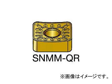 サンドビック/SANDVIK T-Max P 旋削用ネガ・チップ 235 SNMM190612QR 235(6106455) 入数:10個