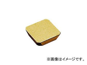日立ツール/HITACHI カッタ用インサート SDK42TN-C9 GX2140 SDK42TNC9 GX2140(4368746) 入数:10個