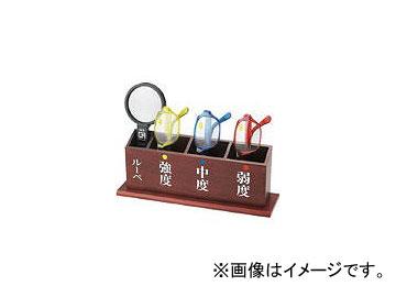 池田レンズ工業/IKEDA-LENS 老眼鏡セット S103N(4348125) JAN:4963008091035