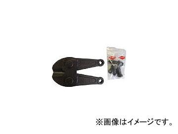 クニペックス/KNIPEX ボルトカッター7172-610用替刃 7179610(4468660) JAN:4003773066811