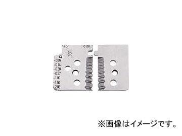 クニペックス/KNIPEX 精密ワイヤーストリッパー 1219-02用替刃 121902(4467175) 入数:1丁(4枚入) JAN:4003773049036