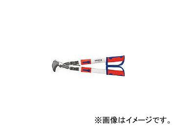 クニペックス/KNIPEX 伸縮式ケーブルカッター 570‐770mm 9532038(4469666) JAN:4003773071556