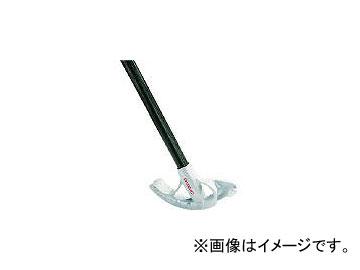 Ridge Tool Compan 足踏式コンジットベンダー B-1679 35225(4509188)