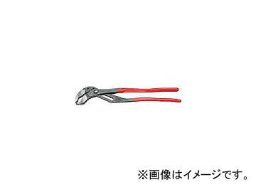 クニペックス/KNIPEX ウォーターポンププライヤー コブラXXL 560mm 8701560(4469364) JAN:4003773044321
