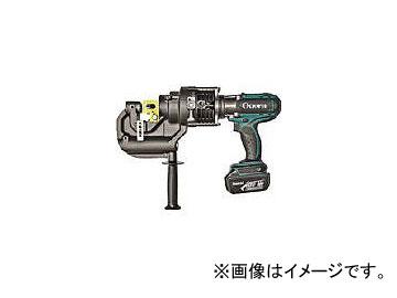 オグラ/OGURA コードレス油圧式パンチャー HPCN208WDF(4402898) JAN:4580297700761