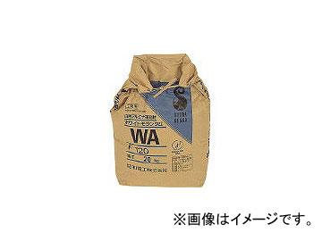 ニッチュー/NICCHU ブラスエアーブラストマシン用研削材 WAF120(4640799) 入数:1袋(1個入)
