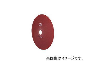 柳瀬/YANASE レジノイドダイヤ極薄切断砥石 205x0.7x25.4 RCDD4(4387929) JAN:4949130120508