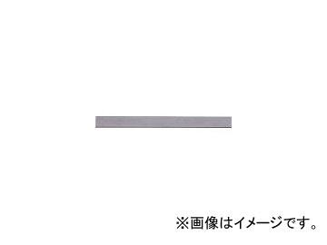 青山製作所/AOYAMA 電着ダイヤバンドソー 3350X20X0.5 #80 570200.53350D181(6306888)