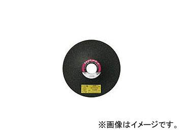 日本レヂボン/RESIBON スキルタッチR2 125×2×22 AC100 R21252AC100(4406788) 入数:25枚 JAN:4560123057535