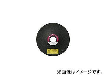 日本レヂボン/RESIBON スキルタッチR2 125×3×22 AC36 R21253AC36(4406834) 入数:25枚 JAN:4560123057658
