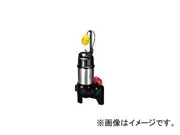 鶴見製作所/TSURUMIPUMP 樹脂製汚物用水中ハイスピンポンプ 50Hz 50PUA2.4S 50HZ(2808552) JAN:4944792105597