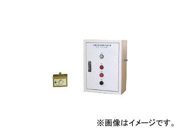 【超ポイント祭?期間限定】 ガスシャッター ヤマト産業/YAMATO GASSHYTTER(4344626) 地震用緊急遮断弁操作盤 JAN:4560125828409:オートパーツエージェンシー-DIY・工具