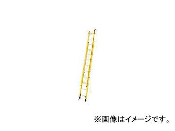 ピカコーポレイション/PICA 2連はしご GLH型 フック・電柱支え付き GLH53FG(4536631)
