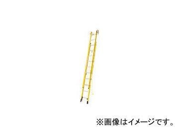ピカコーポレイション/PICA 2連はしご GLH型 フック・電柱支え付き GLH65FG(4536649)